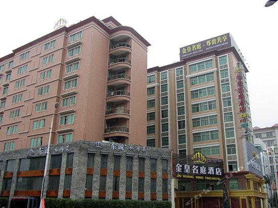 Jie Yang Hotel