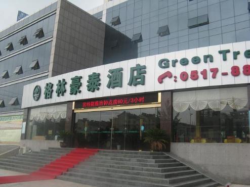 Xuyi Hotel
