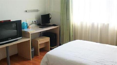 Kiisun Hotel