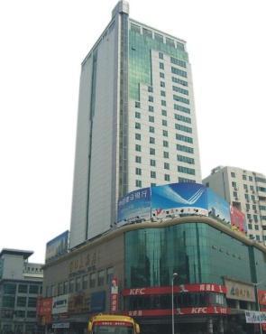 Shengzhou Hotel