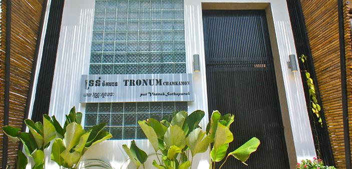 Tronum Chamkamon