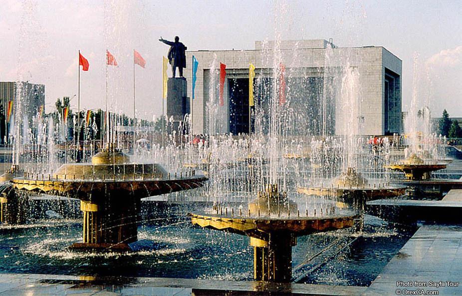 KyrgyzAltyn Hotel