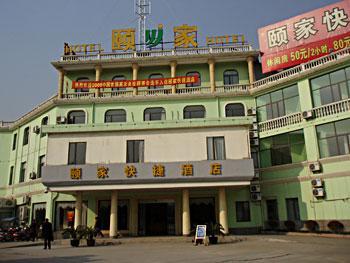 Yijia Motel