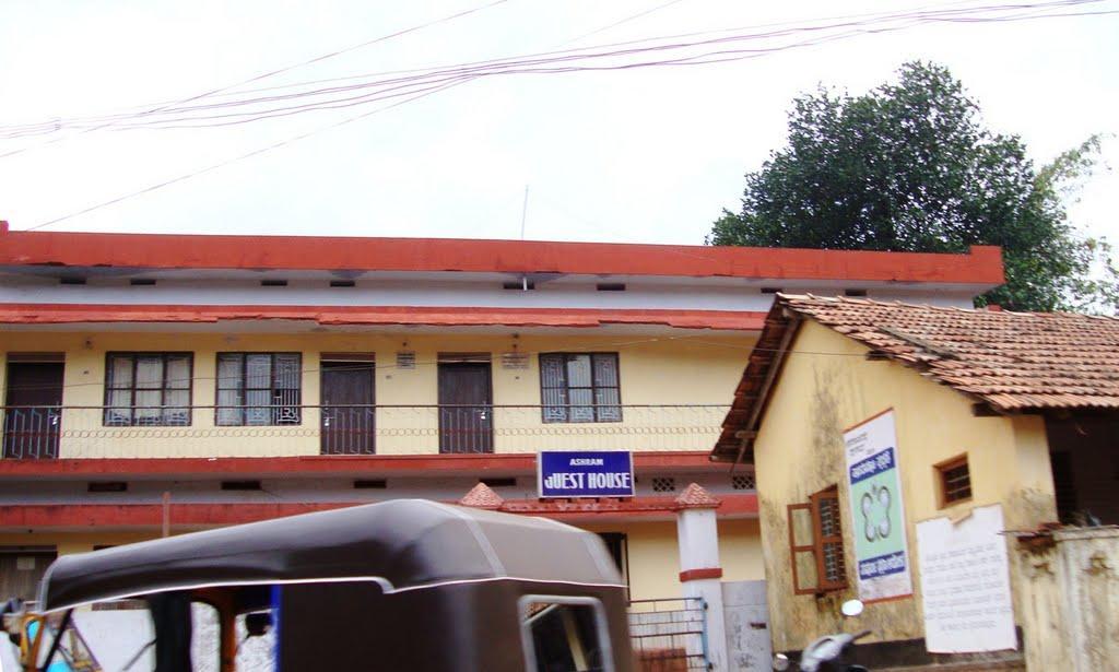 Ashram Guesthouse