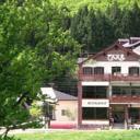 Resort Inn Fujiwara