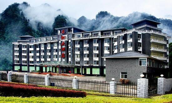 Huaxiang Hotel