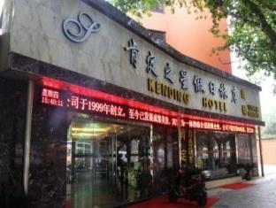 Yihai Holiday Hotel