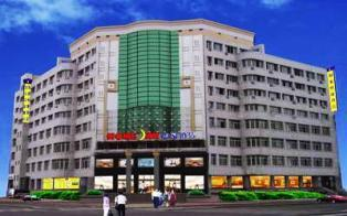 Home Inn Yanji Changbaishan Road