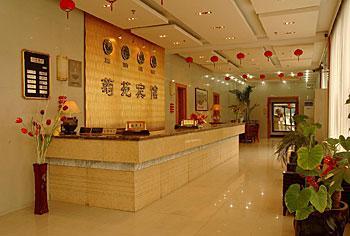 Juyuan Hotel (Huancheng Road)