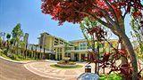 Henan University Hotel