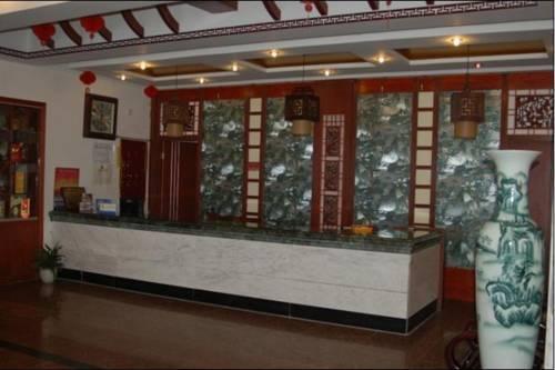 Huangshan Jindu Hotel