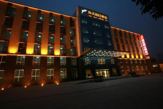 Huai Yuan Holiday Hotel