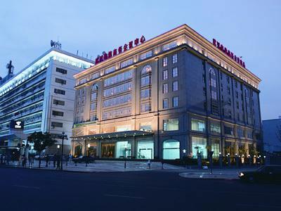 海逸大酒店