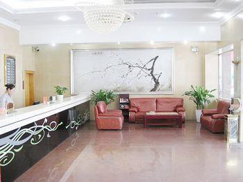 Hong Ling Hotel