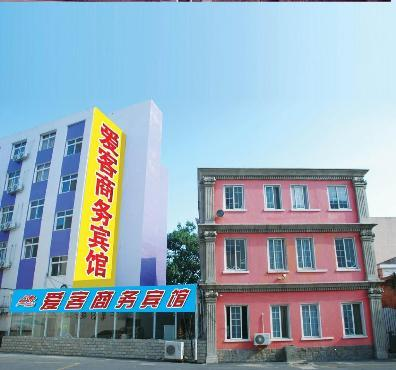Kehai Hotel