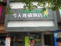 美春賓館東門百貨店