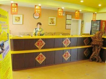 Home Inn Tianjin Dagang Yinbin Street