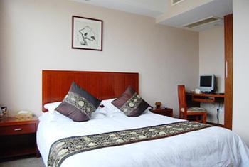 Ninghai Hotel