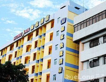 Home Inn Meizhou Municipal Government