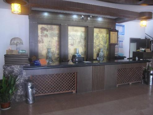 Shuangta Hotel