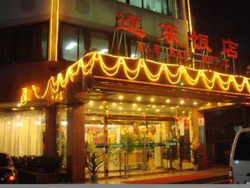 Bo Li Hotel