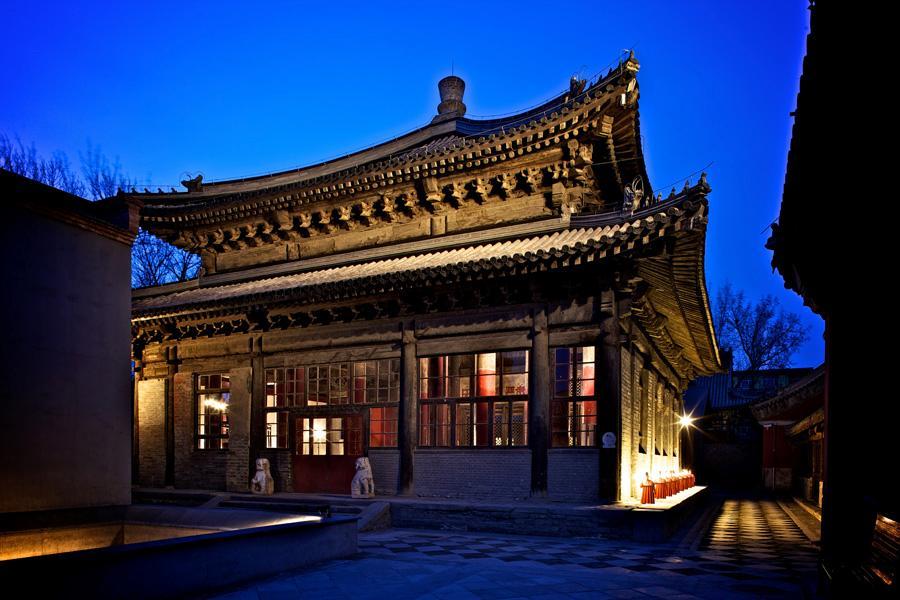 Pingxi Hotel