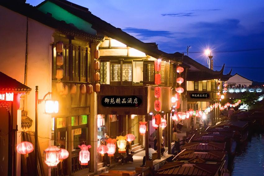 Suyuan Hotel