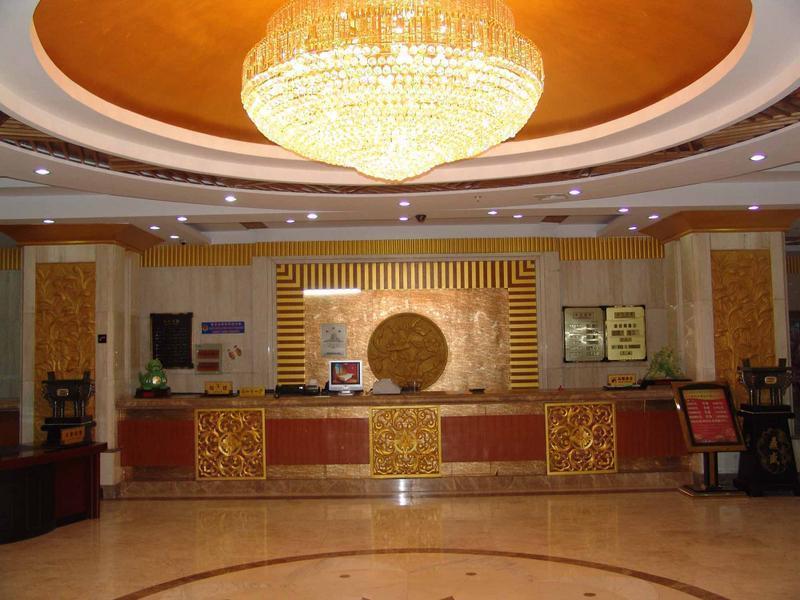 Xiushan Hotel