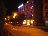 Yunshuiyuan Hot Spring Hotel