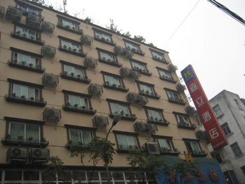 Yueting Apartment Hotel Chengdu Xiangbin