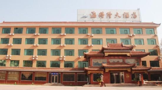 Quanshan Hotel
