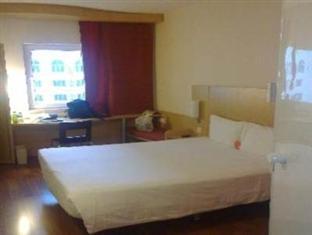 Shangzhi Hotel
