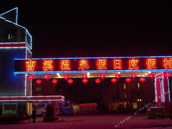 Jinyilai Hotel