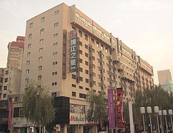 Jinjiang Inn Taiyuan Xuefu