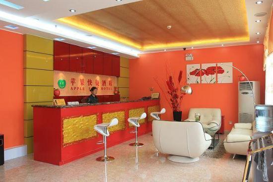 Hanting Express Beijing Zhaogongkou