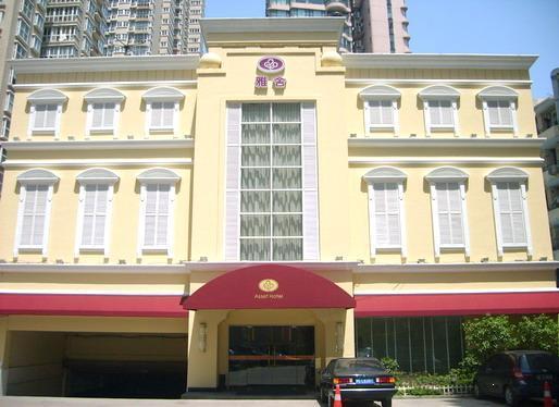 Hi Inn Shanghai Tianlin