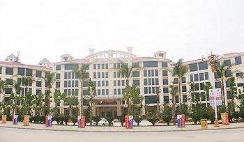 Yunding Hotel