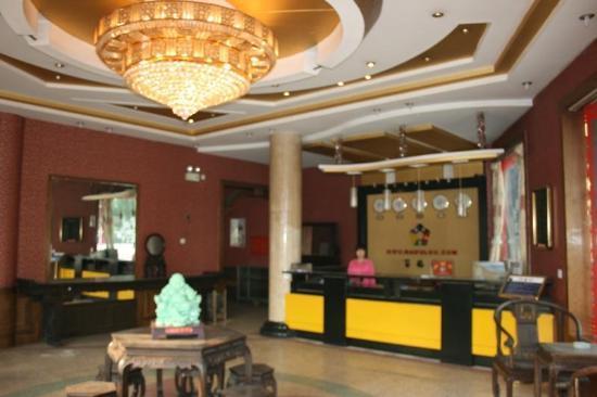 Pingyao Baifulou Hotel