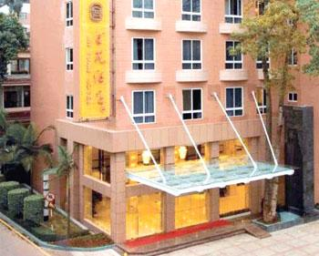 Youyi Hotel (Railway Station)