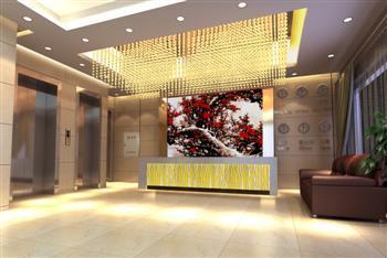 Changjiang Hotel