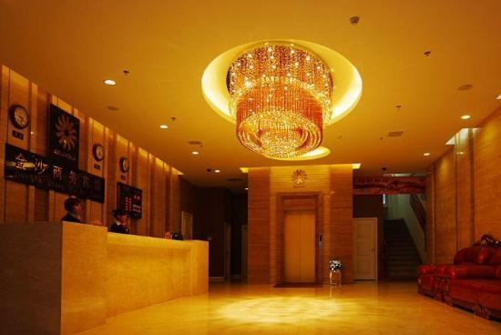 Xingrong Business Hotel