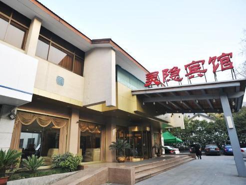 Xiangmila Hotel