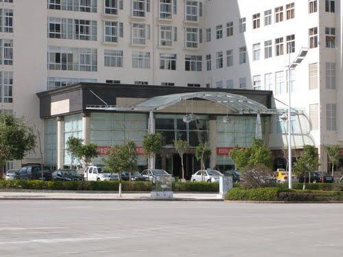 Airport Tourist Hotel