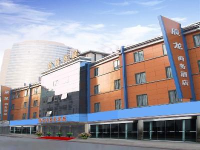 Rujia Business Hotel