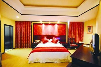 Ronghua Business Hotel