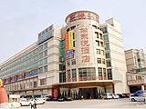 Baihui Fashion Hotel