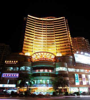 Jinyuan Holiday Hotel