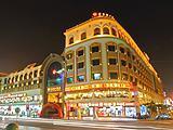 Yangguang Road