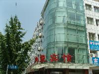 Fengzhu Hotel