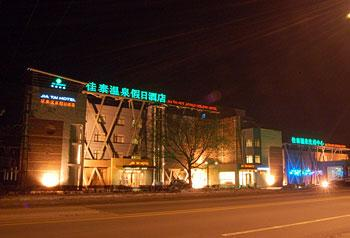 Qianshan Hotel